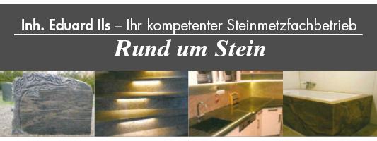 Rund um Stein in Dörentrup